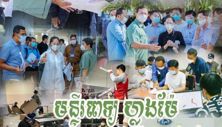 5个轻症患者收治点可容纳4300名病患2