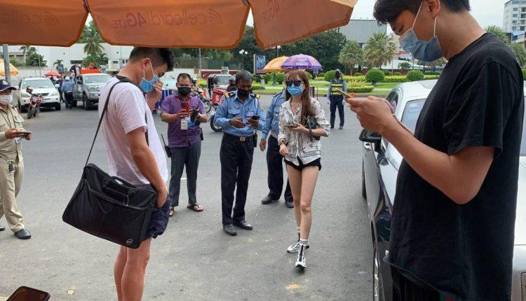 一军官开豪车带3名中国人跨区流动被捕1