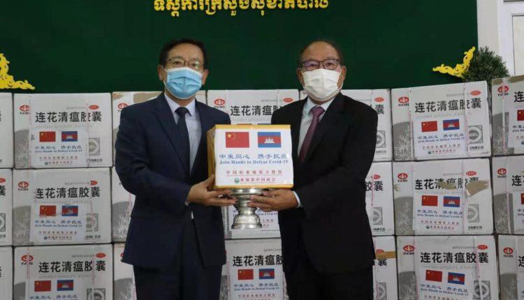 中国大使馆、柬埔寨中国商会向卫生部捐赠8.8万盒连花清瘟胶囊