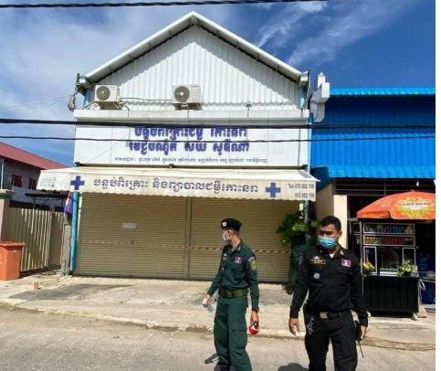 一私人诊所5人确诊 所在区域被封锁