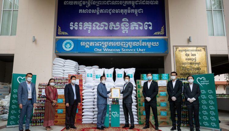 金界爱心捐十万美元粮食予金边市政府 齐心援助疫区受困家庭