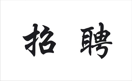 WeChat Image_20210423125654