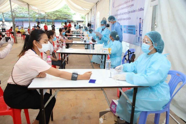 工人疫苗接种