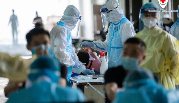 柬埔寨单日新增938例社区感染病例