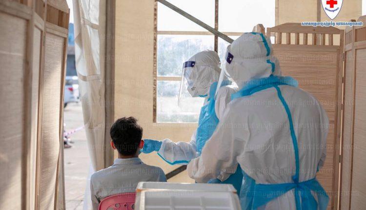 金边市近日新冠肺炎确诊人数持续高增长,