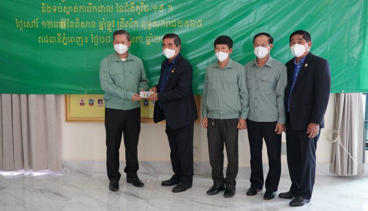 广东惠州市侨联携手柬华理事总会、林氏宗亲总会捐助防疫物资助力柬政府抗击疫情 (6)