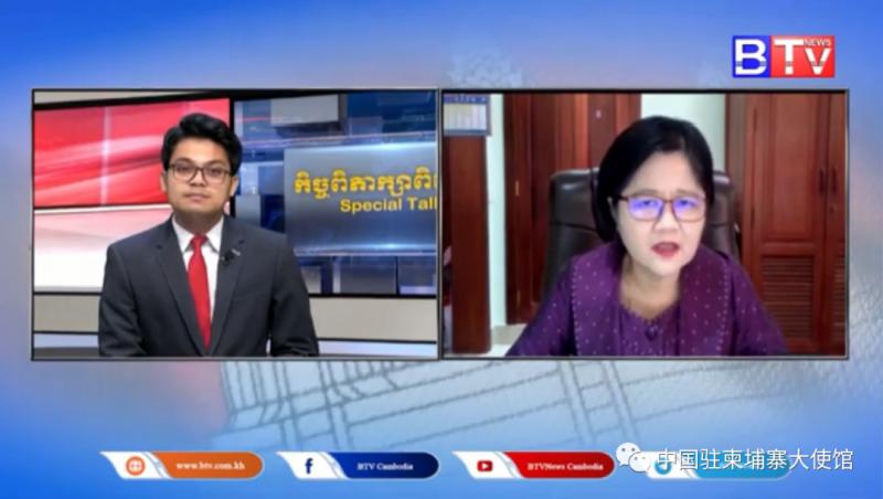 中国驻柬使馆经商参赞邬国权就中柬抗疫合作接受巴戎电视台采访