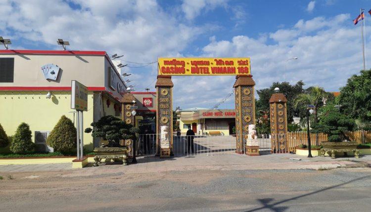 贡不省多个赌场、市场被暂时关闭