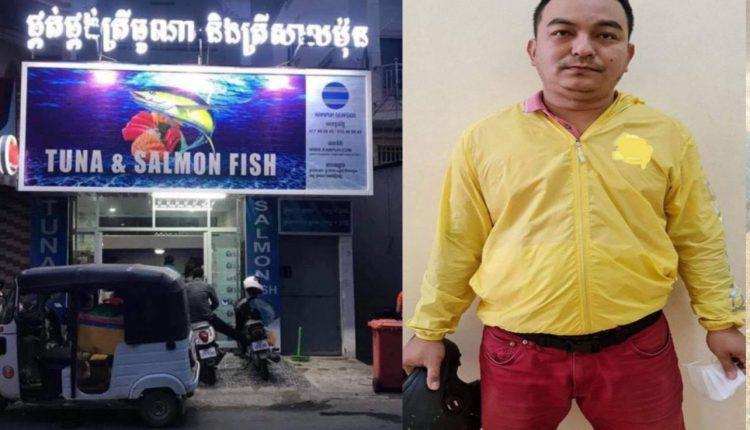 海鲜店老板开大额空头支票被捕