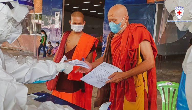多名确诊僧侣治愈出院(2)