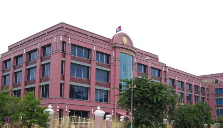 柬埔寨国家银行