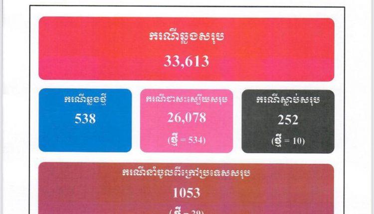 微信图片_20210605112431