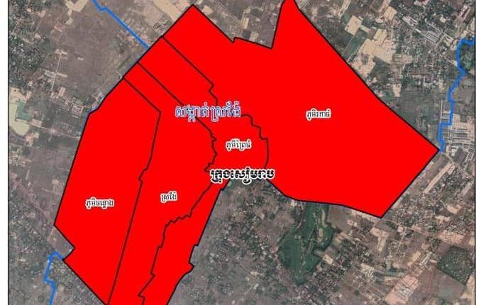 """暹粒4个村被划为""""红区"""""""