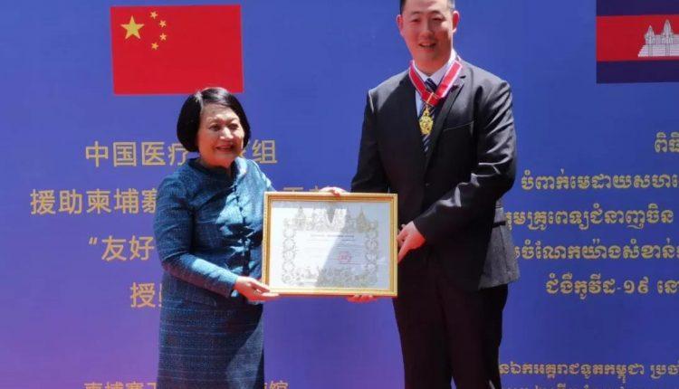 """柬埔寨授予中国援柬抗疫医疗专家组""""友好合作""""勋章"""