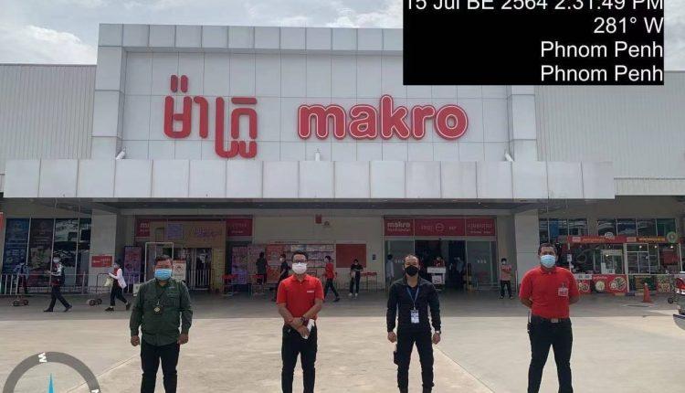 2名确诊患者近日曾前往Makro商场购物