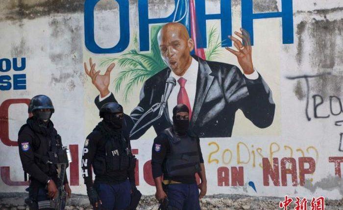 """海地总统遇害前曾求救警方?""""无总统""""新政府将成立"""
