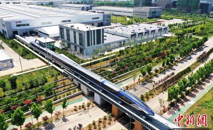 中国时速600公里高速磁浮交通系统下线 系世界首套