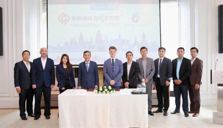 东方银行与BIPLAN GLOBAL签署IT基础设施建设合同
