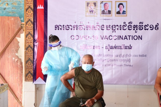 干拉省政府呼吁民众尽快接种疫苗