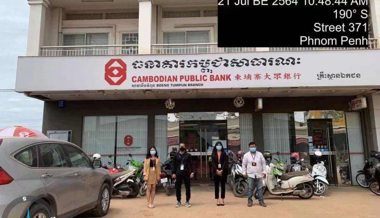 """金边棉芷区柬埔寨大众银行涉""""疫"""""""