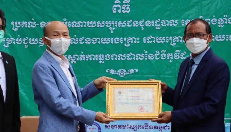 柬埔寨鞋业商会向磅清扬省捐赠防疫物资