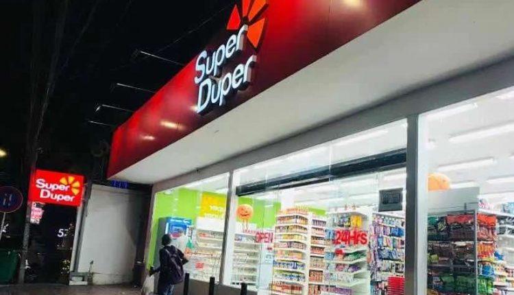 """万景岗1分区""""Super Duper""""超市涉疫"""