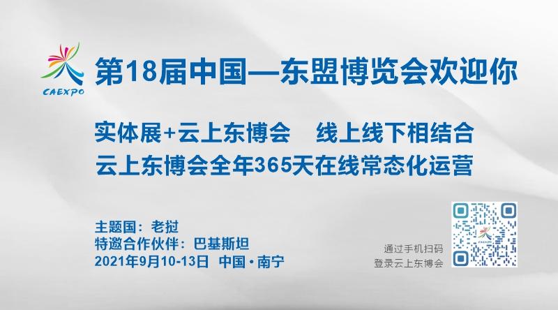 Banner Sidebar 3 – Guanghong