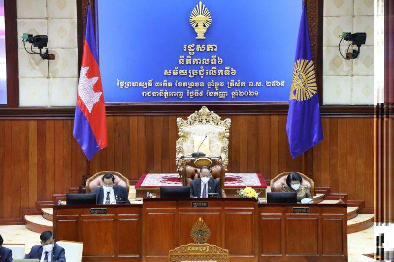 国会审议通过《劳工法》修正案