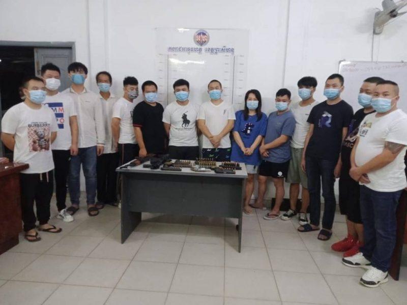 涉嫌绑架勒索,西港14名中国男女被捕