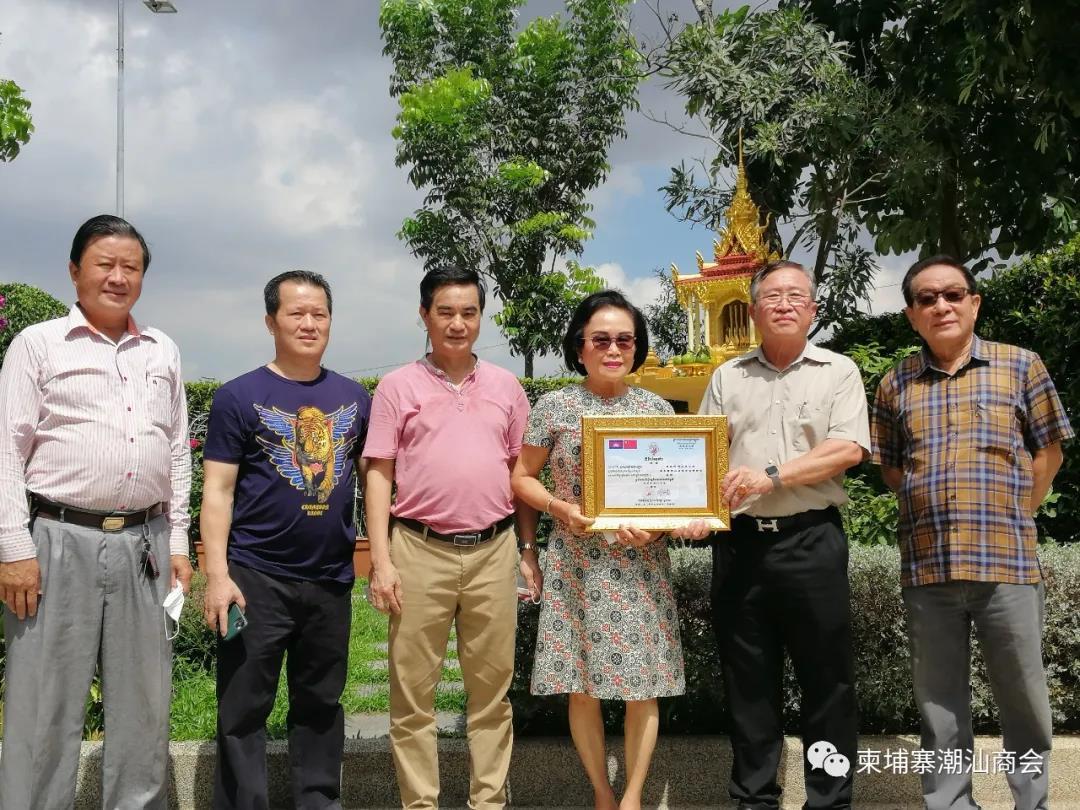 热烈祝贺柬埔寨潮汕商会授陈玉叶公爵为商会最高名誉会长