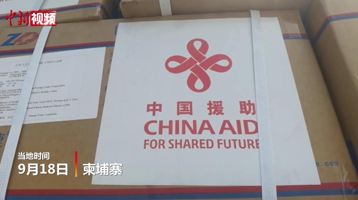 新一批中国援柬物资运抵金边