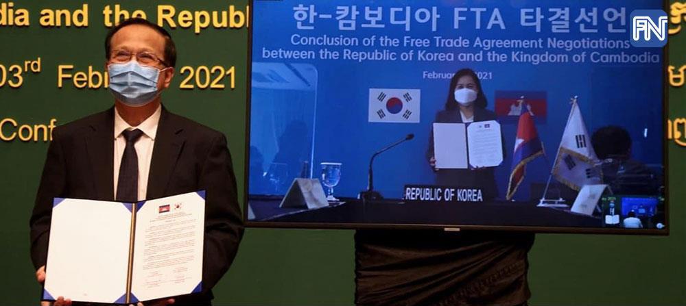 柬韩两国拟于10月签署自贸协定