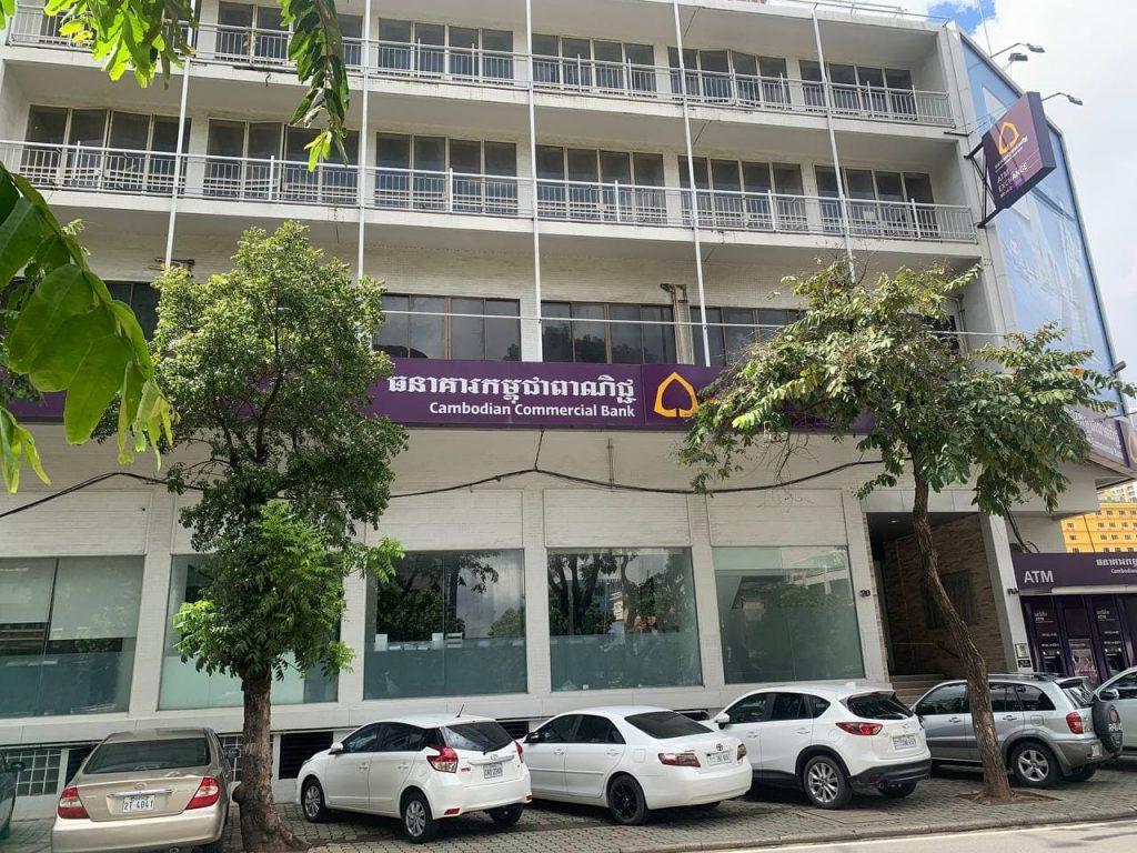 柬埔寨商业银行4名员工确诊