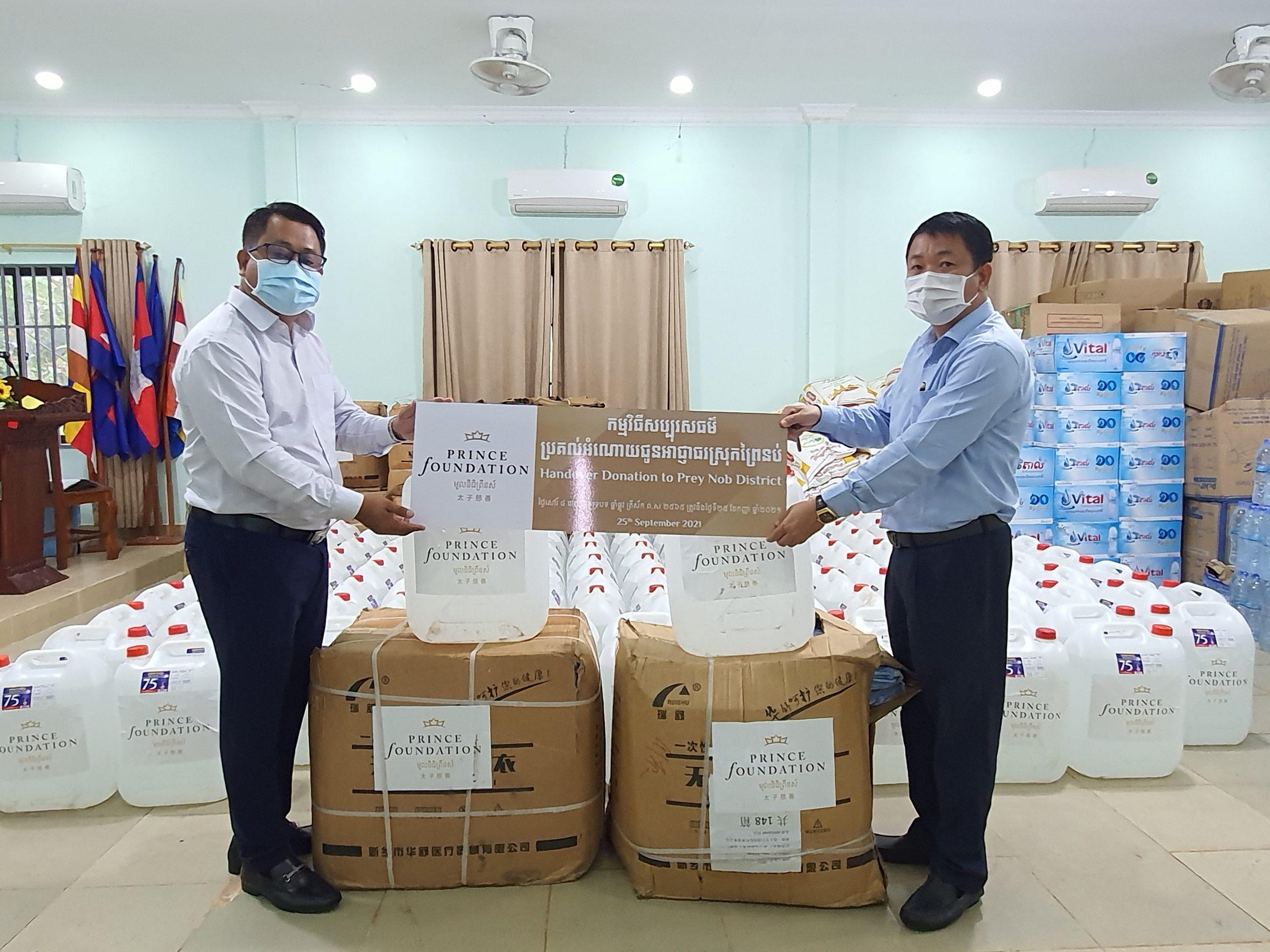 太子慈善向坡礼努县捐赠大批防疫物资