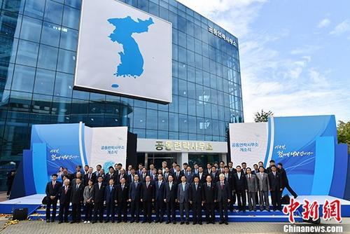 韩朝再次恢复联络热线,能否改善僵化的南北关系?