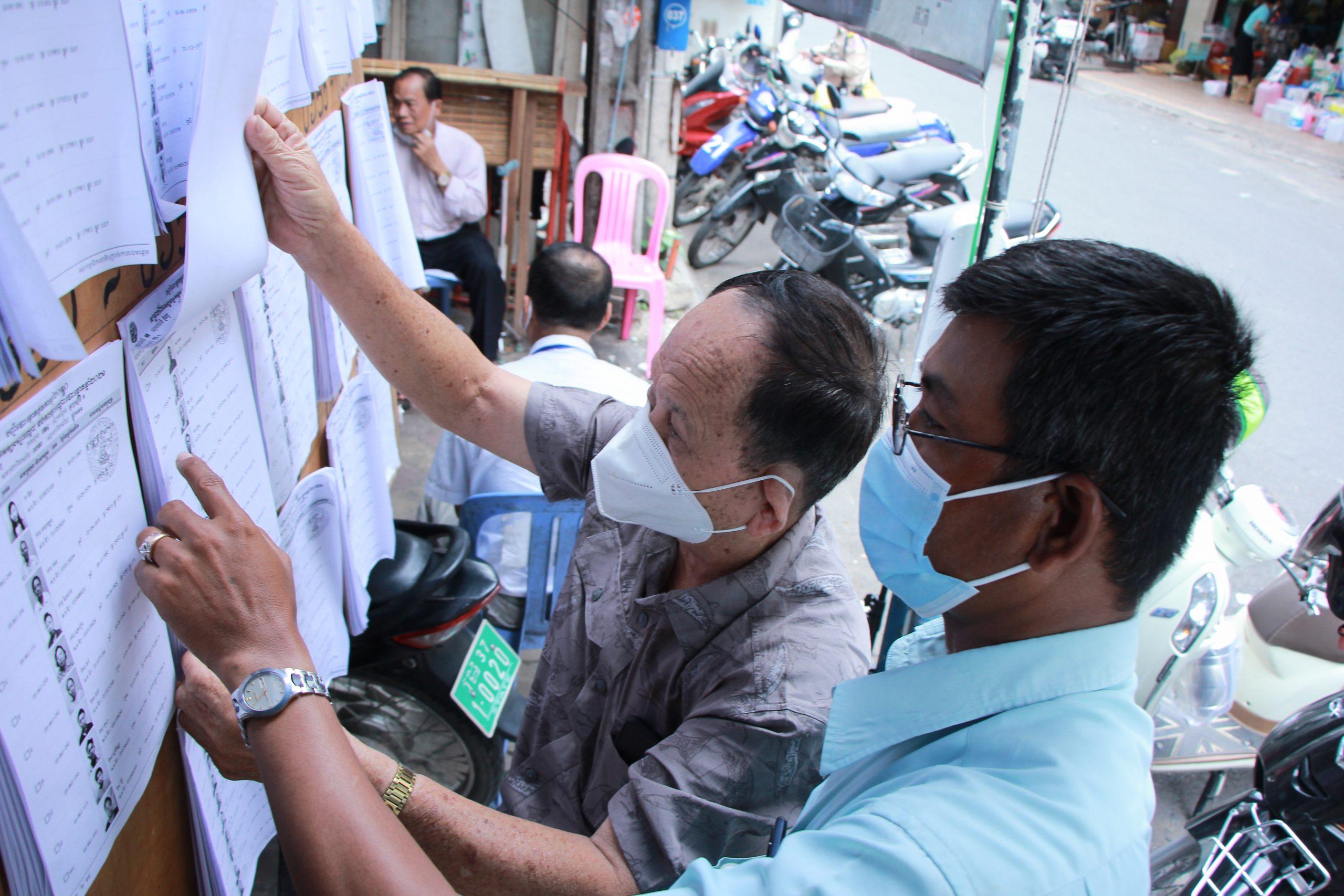 国选委鼓励民众踊跃登记选民信息