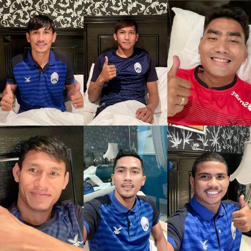 柬国足6名球员确诊新冠