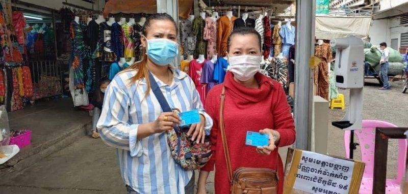 """金边各大市场严格落实""""疫苗卡""""措施"""
